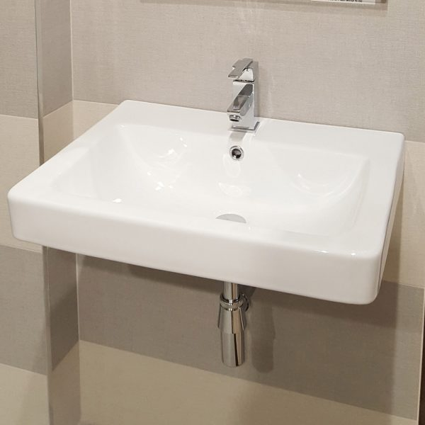 PERLITA 550MM WALL HUNG/SIT ON BASIN WHITE